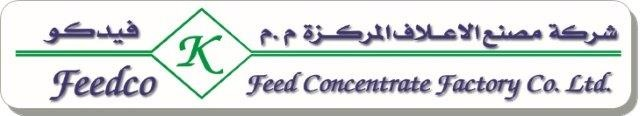 Feed Concentrate Factory Company